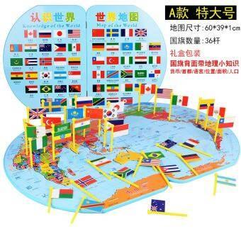 3-4-6-7 ปีทำจากไม้วัยเด็กของเล่นเพื่อการศึกษาเด็กผู้ชายเด็ก Petpet แผนที่โลกจิ๊กซอว์ข้อมูลเพิ่มเติมเกี่ยวกับปลั๊กธงประจำชาติ-