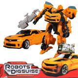 ขาย Bb Kids Robot Change หุ่นยนต์แปลงกายรถยนต์ สีเหลือง ใหม่