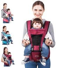 โปรโมชั่น Bb Shop เป้อุ้มเด็ก เป้สะพายเด็ก เป้อุ้มทารก เป้อุ้ม Baby Carrier รุ่นมีเบาะนั่ง สีแดง จัดส่งฟรี