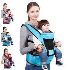 ซื้อ Bb Shop เป้อุ้มเด็ก เป้สะพายเด็ก เป้อุ้มทารก เป้อุ้ม Baby Carrier รุ่นมีเบาะนั่ง สีฟ้าอ่อน จัดส่งฟรี ใหม่