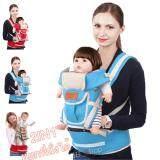 ราคา Bb Shop เป้อุ้มเด็ก เป้สะพายเด็ก เป้อุ้มทารก เป้อุ้ม Baby Carrier รุ่นมีเบาะนั่ง สีฟ้าอ่อน จัดส่งฟรี Bb Shop ออนไลน์