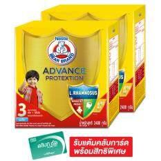 ราคา Bear Brand ตราหมี นมผงสำหรับเด็ก แอดวานซ์โพรเท็กซ์ชัน1 รสจืด 2400 กรัม แพ็ค 2 กล่อง ราคาถูกที่สุด
