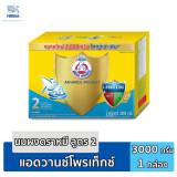 Bear Brand ตราหมี นมผง แอดวานซ์ โพรเท็กซ์ชัน สูตร 2 รสจืด 3 000 กรัม Thailand