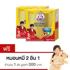 ทบทวน Bear Brand Advance Protextion นมผง ตราหมี สูตร 3 รสน้ำผึ้ง ขนาด 1800 กรัม 2 กล่อง แถมฟรี หมอนหมี 2 อิน 1