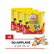ซื้อ Bear Brand Advance Protextion นมผง ตราหมี สูตร 3 รสน้ำผึ้ง ขนาด 1800 กรัม 3 กล่อง แถมฟรี เครื่องบิน Sq ถูก ใน ไทย