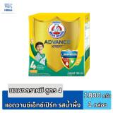 ขาย Bear Brand Advance Xpert นมผง ตราหมี สูตร 4 รสน้ำผึ้ง ขนาด 1800 กรัม Bear Brand ถูก