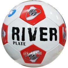 Ktb Toy บอลหนัง ฟุตบอล ฟุตบอลหนังสำหรับเด็ก สีสดใส E2335vr By Ktb Toy.