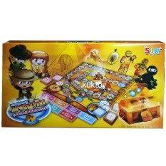Patipan Toy ของเล่น เกมส์เศรษฐี ผจญภัยขุมทรัพย์มหัศจรรย์ Gb016.