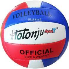 Ktb Toy ของเล่น บอลหนัง ลูกบอลเล่บอลหนังสีสดใส L987.