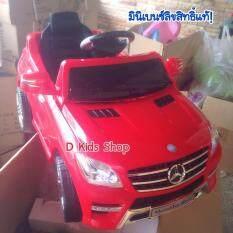 รถเด็กนั่งBenzลิขสิทธฺ์แท้ สีแดง รถแบตเตอรี่ บังคับวิทยุด้วยรีโมทและขับธรรมดา ใน กรุงเทพมหานคร