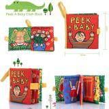 ซื้อ Best Choice Corner แนะนำหนังสือผ้า เด็กชอบมาก มีเล่นจะเอ๊ เพื่อให้ลูกรักการอ่านจ้า เรื่อง Peek A Baby Jolly Baby เป็นต้นฉบับ