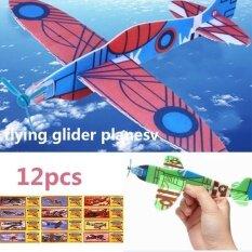 Bestprice แปลกของเล่นตลก 12 ชิ้น Diy มือโยนเครื่องบินเครื่องร่อนรุ่นเด็กของเล่นเกมกลางแจ้งโฟมเครื่องบิน - นานาชาติ.