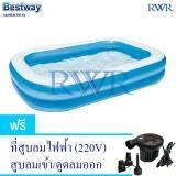 ราคา Bestway สระน้ำ เป่าลม สี่เหลี่ยม สีฟ้า 262X175X51 ซม รุ่น 54006 ฟรี ที่สูบลมไฟฟ้า ถูก
