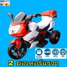 ขาย Big Bike Battery 2 Motor รถมอเตอร์ไซด์แบตเตอร์รี่ รุ่น 2 มอเตอร์ บิ๊กไบค์ รถเด็กนั่งไฟฟ้า 3699 กรุงเทพมหานคร ถูก