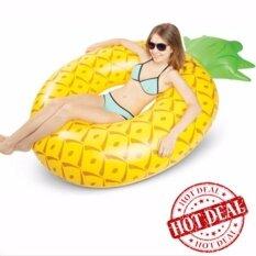 ราคา ห่วงยาง Big Size ห่วงยางแฟนซี แพยางเป่าลม ที่นอนเป่าลม สับปะรด Pineapple 150 Cm สีเหลือง Pump Me Please เป็นต้นฉบับ