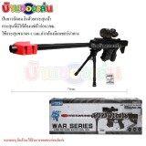 ขาย Bkl Toy ปืนยาว ปืนอัดลมยิงด้วยกระสุนน้ำ M6 กรุงเทพมหานคร