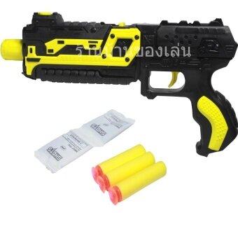 BKL TOY ปืนสั้น ยิงกระสุนเจล+โฟม XH-031A