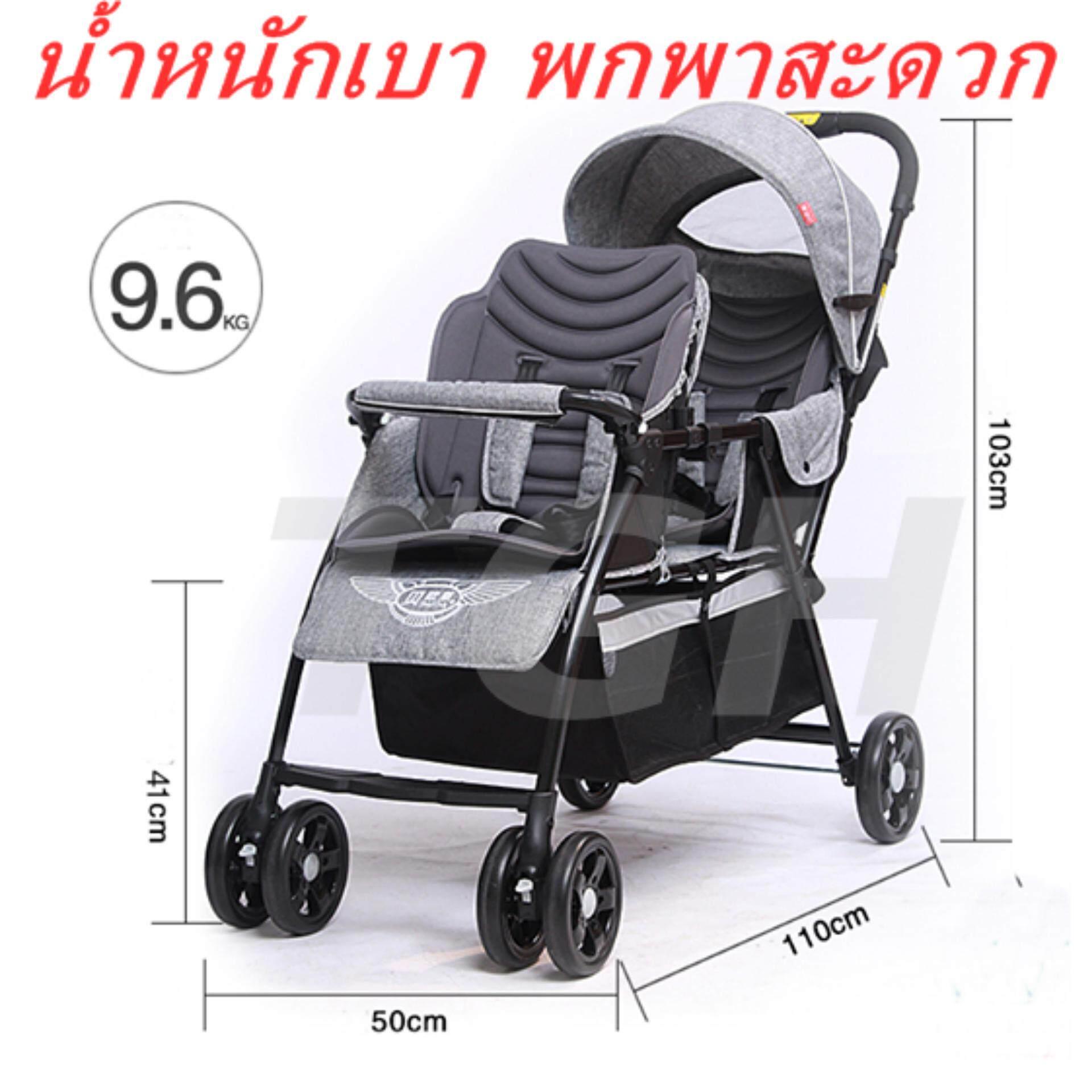 ดีจริง ถูกจริง baby trend รถเข็นเด็กสามล้อ Baby Trend : BBTTJ94773* รถเข็นเด็ก Expedition LX Travel System, Millennium มีรับประกัน