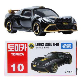Black Shop International 10 Lotus Exige R-Gt 1:59 Diecast Metal Minicar Toy - Intl