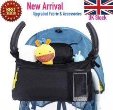 ราคา Black Stroller Milk Organizer Stroller Diapers Baby Cup Holders Accessories Bag Holder Cart Intl ออนไลน์ จีน