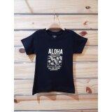 ขาย Black T Shirt Aloha ถูก กรุงเทพมหานคร