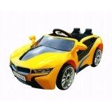 รถแบตเตอรี่ รถเด็กนั่ง บังคับวิทยุด้วยรีโมทและขับธรรมดา Bmw I8 สีเหลือง ถูก