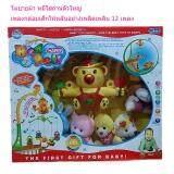 ซื้อ Boom Boom โมบาย ตุ๊กตาผ้า ใส่ถ่าน 2Aa มีเสียงตนตรีกล่อมเด็ก หมีตัวใหญ่ Leda ออนไลน์