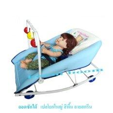 ราคา Boom Boom เปลโยกเด็กอ่อน สำหรับนอนเล่น หรือนอนป้อนข้าว รุ่น J16 ตัวใหญ่ มีของเล่น ใหม่ ถูก