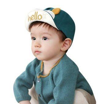 Boy Girl Sun Cap Cute Baseball Hat(Green) - Intl