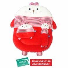 ซื้อ Bumbo บัมโบ เบาะที่นอนรูปสัตว์ สีแดง ใหม่ล่าสุด