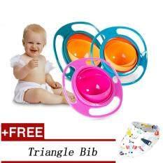 ราคา Buy 1 Get 1 Free Gift 360 Degree Rotating Baby Food Eating Bowl Cute Toy Universal Kids Spill Proof Feeding Tableware Green Intl ราคาถูกที่สุด