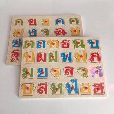 โปรโมชั่น C2 Jigsaw หมุดไม้ ก ฮ ตัวเลข 1 10 ตัวเลข 1 9