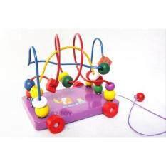 โปรโมชั่น C2Toy ของเล่นเสริมพัฒนการ รถขดลวดลากจูง สีม่วง กรุงเทพมหานคร