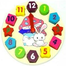 ราคา C2Toy นาฬิกาบล็อกไม้รูปทรงเลขาคณิต C2Toy