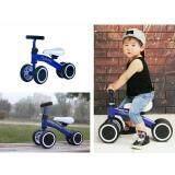 ราคา Candy Toy จักรยานทรงตัว รถสามล้อขาถีบ