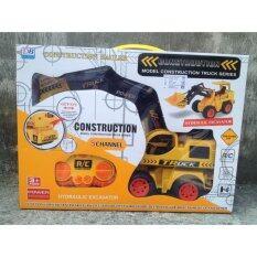 ราคา Candy Toy รถตักดิน รถบังคับวิทยุ รถบังคับวิทยุไร้สาย รถเเบ็คโฮล Construction 5 Channel ใหม่