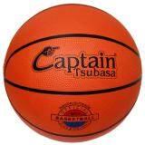 ซื้อ Captain Tsubasa Basketball บาสเกตบอล เบอร์ 7 แพค 10 ลูก ถูก
