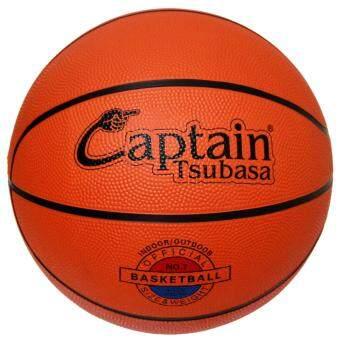 Captain Tsubasa Basketball บาสเกตบอล เบอร์ 7 (แพค 10 ลูก)