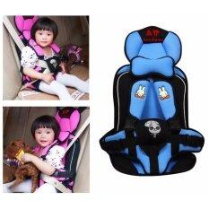 Car Seat คาร์ซีท ที่นั่งในรถสำหรับเด็ก แบบพกพา ใช้กับอายุ 9 เดือน - 6 ปี.