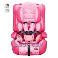Ladylazyคาร์ซีท(car Seat) ที่นั่งในรถยนต์ขนาดใหญ่ Ggl สีชมพู .