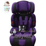 ขาย Ladylazyคาร์ซีท Car Seat ที่นั่งในรถยนต์ขนาดใหญ่ No Sq303 สีม่วง Ladylazy