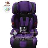 Ladylazyคาร์ซีท Car Seat ที่นั่งในรถยนต์ขนาดใหญ่ No Sq303 สีม่วง เป็นต้นฉบับ