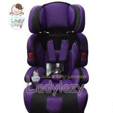 Ladylazyคาร์ซีท(car Seat) ที่นั่งในรถยนต์ขนาดใหญ่ No.sq303 สีม่วง .