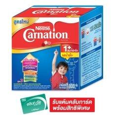 Carnation คาร์เนชั่น นมผง 1พลัส รสน้ำผึ้ง 1800 กรัม By Tesco Lotus.