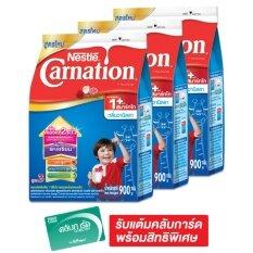 ขาย Carnation คาร์เนชั่น 1 พลัส นมผง วานิลลา 900ก แพ็ค 3 ถูก