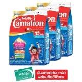 ขาย Carnation คาร์เนชั่น นมผงสำหรับเด็ก 1 สมาร์ทโกร รสจืด 900ก แพ็ค 3 ถุง ออนไลน์ กรุงเทพมหานคร