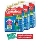 ขาย ซื้อ Carnation คาร์เนชั่น นมผงสำหรับเด็ก 3 พลัส รสน้ำผึ้ง 900 ก แพ็ค 3 ถุง