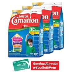 ขาย Carnation คาร์เนชั่น นมผงสำหรับเด็ก 3 พลัส รสน้ำผึ้ง 900 ก แพ็ค 3 ถุง ออนไลน์ กรุงเทพมหานคร