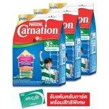 ส่วนลด สินค้า Carnation คาร์เนชั่น 3พลัส นมผง วานิลลา 900 ก แพ็ค 3