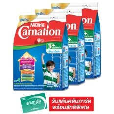 โปรโมชั่น Carnation คาร์เนชั่น 3พลัส นมผง วานิลลา 900 ก แพ็ค 3 ใน กรุงเทพมหานคร